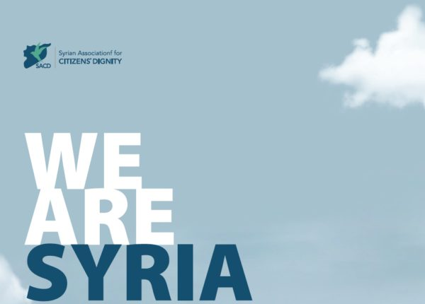 Position of the Syrian Association for Citizens' Dignity about the conference that the Russian Ministry of Defence is organizing on refugee return in Damascus on the 11th of November