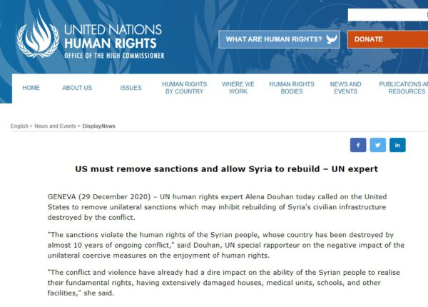 "SACD Gravely Concerned by OHCHR Expert's Parroting of Syrian Regime's Position on Reconstruction, ""Caesar Act"""