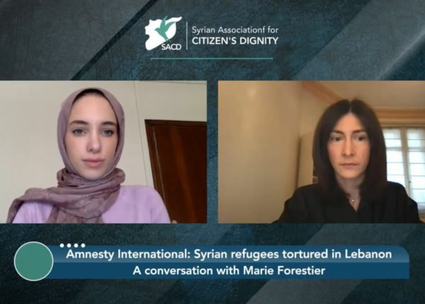 Syrian Refugees arbitrarily detained and tortured in Lebanon