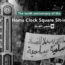 SACD to launch campaign to commemorate the 10th anniversary of the Homs New Clock Tower Square sit-in